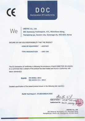 CE doc认证书UBD100
