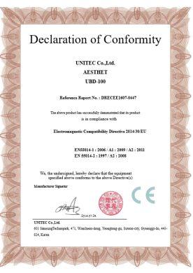 DOC认证书