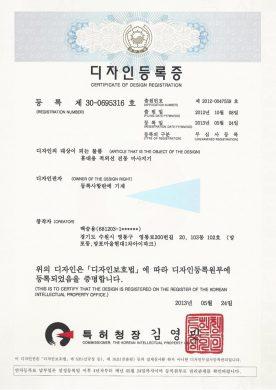 设计注册证